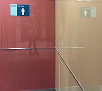 Stainless Steel Strips to Toilet Wall Partition